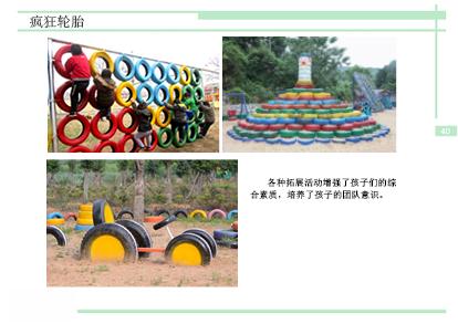 沣东绿色生态产业科技园40.png